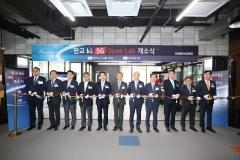 경기도-KT-경기창조경제혁신센터, '판교 5G 오픈랩' 구축