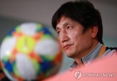 """정정용 감독 """"에콰도르, 아시아의 자존심 걸고 이기겠다"""""""