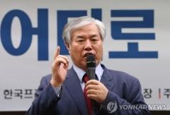 """전광훈 """"하나님 까불면 죽어""""..이번엔 '신성모독' 논란"""