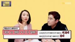KB증권, '쉽고 재미있는 금융상품과 세금' 학습 동영상 배포