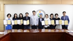 인천시교육청, 유아교육협의회 출범...유치원 소통의 장 마련