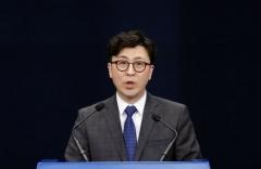 """'대통령 관광지 방문 잦다' 칼럼에 靑 """"외교적 결례""""…입장표명"""