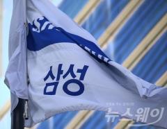 '유죄 프레임'에 갇힌 한국 대표기업