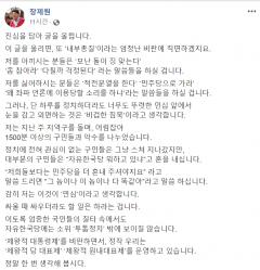 """장제원 """"황교안·나경원, 제왕적 당대표·원내대표"""""""