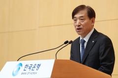 """이주열 """"경제상황 따라 대응하겠다""""···금리 인하 가능성 시사"""