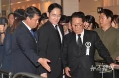故이희호 여사 조문 이틀째…이재용·김현철·이순자 빈소 찾아