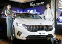 기아자동차 'K7 프리미어'발표