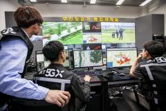 "SKT ""5G시대 드론 잠재력 높아…관제‧운용 플랫폼 공략"""