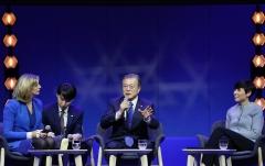 문 대통령, 오늘 노르웨이 총리 정상회담서 수소에너지 협력 논의