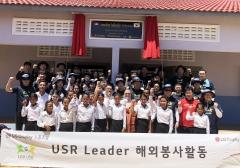 LG디스플레이 노조, 베트남∙캄보디아서 릴레이 봉사활동