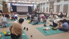 의왕시, '응급처치 교육' 실시…비상 대처능력 향상
