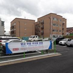 인천 미추홀구, 소규모 공영주차장 2곳 조성...주민에게 개방