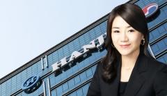 조현민 한진칼 전무, 정석기업 부사장 맡은 배경