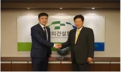 카자흐, 1000여개 PPP프로젝트에 한국기업 적극 참여 요청