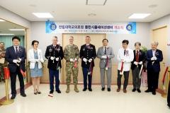 한림대동탄성심병원, 동탄시뮬레이션센터 개소