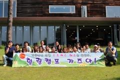 인천시설공단, '휴(休) 힐링캠프' 진행...직원 근무의욕 향상