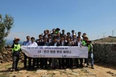 한국국토정보공사 공간정보연구원, 드론으로 농작물 재배정보 구축