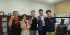 서울시의회 민주당 김용석 대표의원, `공무직 복무 조례` 제정 촉구