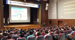 대구시교육청, '2019 학교시설공사 재해예방교육' 실시