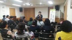 한국마사회 중랑지사 문화센터, '인문학 특강' 실시