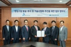 신한금융 GIB 사업부문, 한양대학교 기술지주회사㈜ 와 업무협약