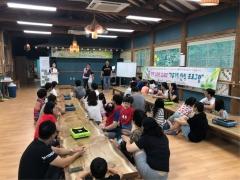 순천대 수탁 운영 '건강가정·다문화가족지원센터' 가족친화프로그램 운영