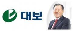 최등규 대보그룹 회장, 2년 3개월만에 경영 복귀