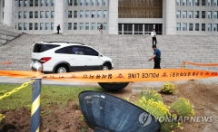 """40대 남성, 국회에 차 몰고 돌진…""""경찰이 나를 사찰한다"""""""