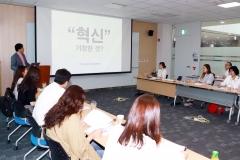 한국에너지공단·대구광역시, 조직문화 혁신 '주니어보드 합동포럼' 개최