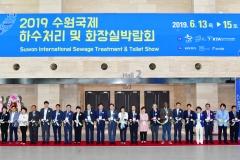 """안혜영 경기도의회 부의장  """"관련 기업도 지속가능한 발전에 동참해야"""""""