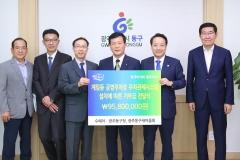 마사회 광주지사, '공영주차장 주차관제시스템 설치비' 지원