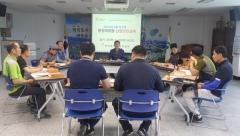 경산시 북부동, 2019년 2분기 환경미화원 산업안전교육 실시