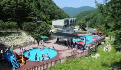 경북도, 성수기 대비 산림휴양시설 안전점검