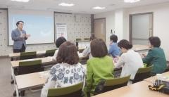 대구한의대 미래라이프융합대학, 성인학습자 대상 입시설명회 개최