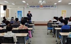 수성구 만촌3동, 어르신 웃음레크레이션 교실 운영