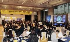 아시아문화원, 국가지속가능발전 동반성장상 수상
