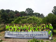 NH농협은행, 자산운용사와 파주 산머루마을서 '일손돕기'