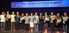 부안예술회관, 운영평가 전국 1위 문화체육관광부 장관상 수상
