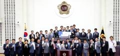 인천시의회, 인천e음 카드 기능 `의원 신분증` 발급