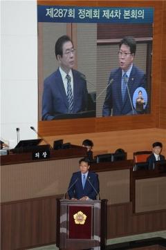 서울시의회 강동길 의원, 종암로 성가복지병원 앞 중앙버스전용차로 연장 촉구