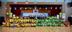 청도군, '제4회 청도가족 명랑운동회' 개최