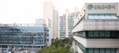 인천도시공사, 적수 피해지역에 성금 5천만원 전달