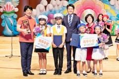 '전국 어린이 교통안전 동요제' 최우수상, 포천 유정학교ㆍ여수 여도초 수상