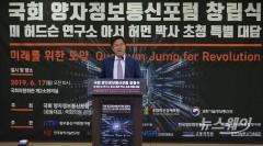 박정호 SKT 사장, '양자암호' 중요성 강조(종합)