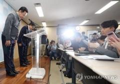 '붉은 수돗물' 사태 강화도까지 확산…학교 급식도 차질