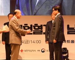 39년 역사 한미약품 '사랑의 헌혈', 대한적십자사 표창