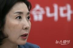 """나경원 """"유승민과 통합해야""""…유승민 """"만난적 없다"""""""