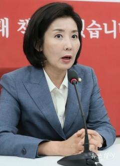 """나경원 """"文정부, 국민을 더 가난하게 만들었다"""""""
