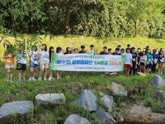 인천시청소년수련관, `장수천환경생태한마당` 개최