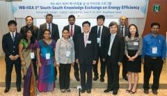 한국에너지공단-세계은행, 남·남 지식교류 프로그램 개최